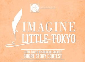 imagine little tokyo